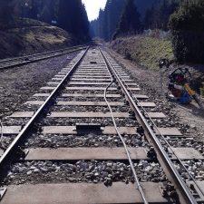 DB Mountain Railway 5